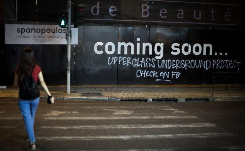 Upperclass Underground Project |Η τέχνη του Graffiti εκ τωνέσω.